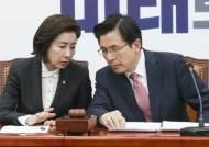 """한국당뿐 아니라 바른미래·평화·정의도 """"일부 후보자 임명 반대"""""""
