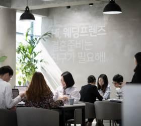 ㈜<!HS>웨딩<!HE>프렌즈, 2019 히트브랜드 대상 1위 수상