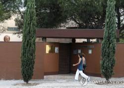 """""""스페인 대사관 침입, 북핵 정보 찾기위한 것"""" 엘파이스 보도"""