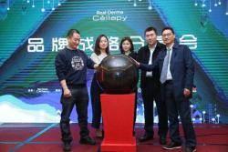 더마코스메틱 셀라피, 중국 최대 화장품 유통사 릴리앤뷰티와 파트너 협약