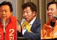 '창원 성산구 국회의원 후보에게 듣는 주민자치' 토론회 열려