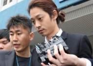 검찰 송치된 정준영…'증거인멸 시도' 질문엔 묵묵부답