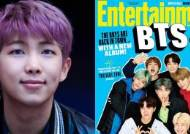"""RM Talks About What He Thinks About Nickname """"The Beatles For The 21st Century"""""""
