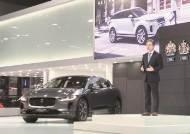 재규어·BMW 등 미래형 전기차 서울서 첫 시동