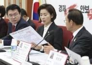 """""""거짓음해"""" vs """"장두노미""""…수위 높아지는 김학의 CD 공방"""