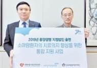 [함께하는 금융] '아이들의 꿈 응원'하는 사업 펼쳐