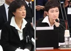 """'박근혜 옷차림 연상' 논란에 이언주 """"꿈보다 해몽"""""""