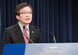 김의겸 결국 사퇴…장관 후보자들 불똥 튈까 靑 노심초사