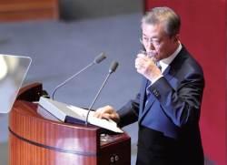 [월간중앙 정치 포커스] 문재인 대통령 연설문 팩트체크