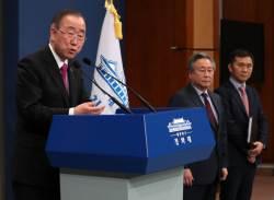미세먼지 해결 범국가기구, 500명 규모 국민정책 참여단 운영