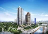 동탄2신도시에 49층 주거복합단지…SRT 이용, 배후 수요 풍부