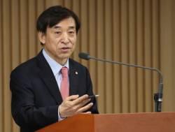 """이주열 총재 """"기준금리 인하를 검토해야 할 상황 아니다"""""""