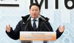 SK하이닉스 박성욱 부회장 연봉 35억…최태원 30억원