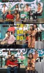 '성폭행 피소' 김형준, '복면가왕'서 통편집···자막X스티커로 대체