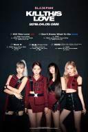블랙핑크, '킬 디스 러브' 트랙리스트 공개…5일 자정 발매 [공식]
