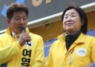 """여영국 민주당·정의당 단일후보도 농구장 방문…선관위 """"조사 중"""""""