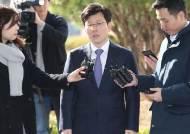 '김학의 수사단' 속도전…압수수색 부담? 수사 관련자 줄사표