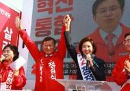 """정점식 측근 """"우호적 기사 써달라"""" 기자 매수 의혹"""