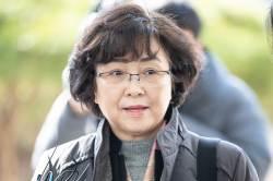 """김은경 전 환경부 장관 3차 검찰 소환 """"성실히 조사 받겠다"""""""