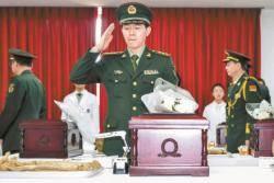 [사진] 송환 앞둔 6·25 중국군 유해