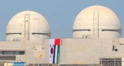 UAE 원자력공사, 한수원의 바라카원전 인력교체에 항의