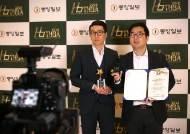 """㈜서울게임 """"2019 히트브랜드 대상 1위 선정"""""""