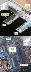 [사진] 북한 나진·남포항서 <!HS>석탄<!HE> 선적활동 포착