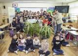 <!HS>공기정화식물<!HE>로 초등교실 미세먼지 잡는다