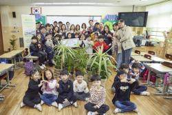 공기정화식물로 초등교실 미세먼지 잡는다