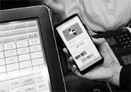 카카오페이ㆍ토스 달리니…작년 194%나 늘어난 간편송금