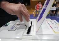 4·3 보궐선거 잠정 투표율 48.0%…국회의원 보선 51.2%