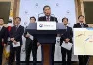 'DMZ 둘레길' 하루만에 연기, 알고보니 북한군 사격 사정권