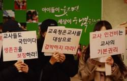 서울시교육청, '에듀파인·처음학교로' 도입 <!HS>사립유치원<!HE>에 교사 처우개선비 지원