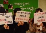 서울시교육청, '에듀파인·처음학교로' 도입 사립유치원에 교사 처우개선비 지원