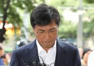 [단독]'성인지 감수성' 판결 권순일, 안희정 재판 왜 안맡나