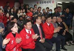 창원 성산·통영-고성 모두 오후 10시 한국당 우세