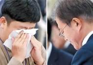 """""""정권 바뀌어도 그대로"""" 대통령 앞에서 운 청년"""
