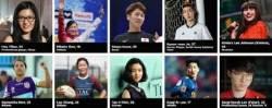 조현우·이강인, 포브스 선정 '아시아 30세 이하 리더 30인'