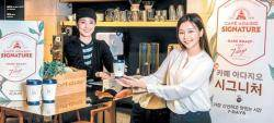 [2019 국가브랜드 대상] '카페 아다지오'의 맛과 향 높인 신제품 선봬