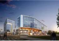 다산신도시에 국내 최대 지식산업센터