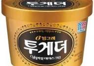 [2019 국가브랜드 대상] '100% 생우유'원료로 사용해 신선