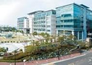 [2019 국가브랜드 대상] 국내 최대 규모 사이버대학, 8년 연속 수상