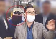 """""""김학의 사건 핵심 참고인""""…윤중천 언제 부르나"""