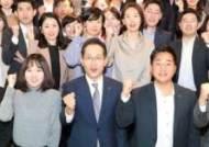 [경제 브리핑] 지성규 하나은행장 '소통 간담회'