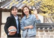 스무살 나이 차이, 하지만 '우리' 꿈은 같다…맏언니 임영희-막내 박지현의 수다