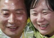"""민주 박광온 """"한국당, 사활 걸었는데…전폭적 지지 아님 보여준 것"""""""