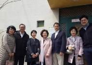 일본항공 한국지점, 사회 복지시설에 임직원 기부금 전달