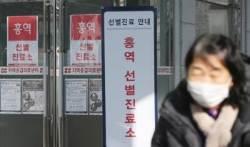 안양시 대학병원서 나흘새 홍역 환자 18명 무더기 발생...의료진 16명