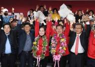 """[4·3재보궐선거]정점식 당선자 """"지역경제 살려달라는 염원 이뤄내겠다"""""""