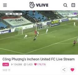 동시접속자 18만명…'베트남 손흥민' 콩푸엉 보자